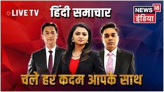 News18 India LIVE TV | Hindi News LIVE 24x7 | News18 LIVE