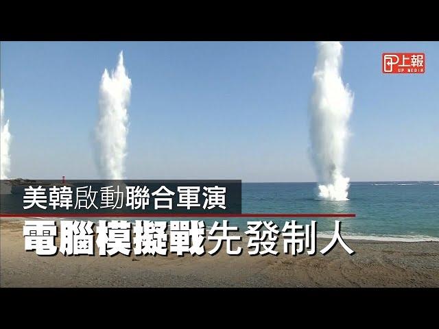 《央視》證實金正恩19日訪中 向習近平簡報川金會