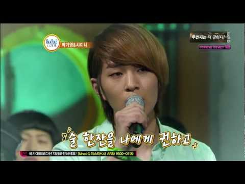 [MUST WATCH!!!] 120412 SHINee - Something That I Love Cover (with Minho's high note)