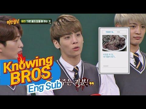 종현(Jong Hyun)의 기분 전환용 음식 '소간' 비릿한 피맛.. 내 아픔의 향기...☆ 아는 형님(Knowing bros) 50회