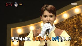 [Identity] 'Chang Young Sil' is RyeoWook , 복면가왕 20190310