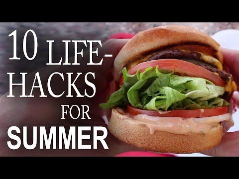 10 רעיונות לקייץ