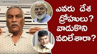 Tammareddy Questions Modi; Comments On Chandrababu..