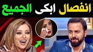عـاااجل : انفصـال تيم حسن عن وفـاء الكيلانى بعد خسـارة طفل ...
