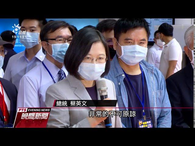 國家隊混賣中國製口罩 總統強調不可原諒