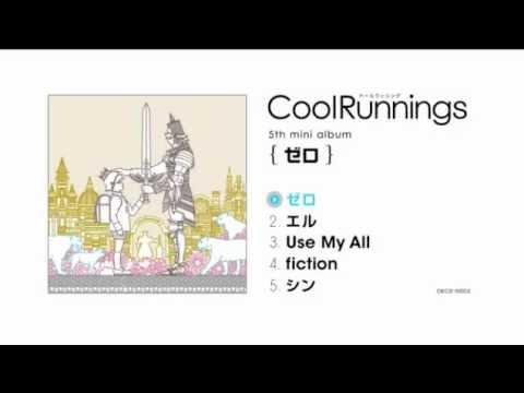 「ゼロ」M.1~M.3ダイジェスト / CoolRunnings