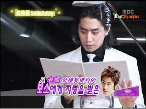 Shinhwa Throwmyfist MV 花絮