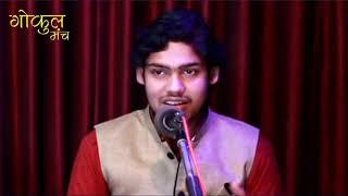 Raag Jog   (Sajan More Ghar Aaye) Part-1  By Sourabh Vasistha