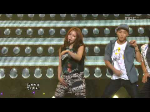BoA(with.Eun Hyuk) - Only One, 보아(with.은혁) - 온리원, Music Core 20120901