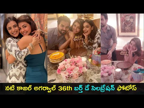 Actress Kajal Aggarwal's birthday celebration photos go viral