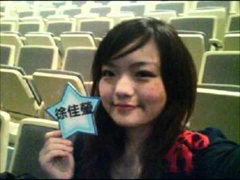 迪斯可 (Instrumental/KTV Version) - Lala 徐佳瑩