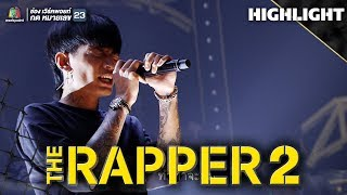 แชมป์ MAIYARAP | Audition | THE RAPPER 2