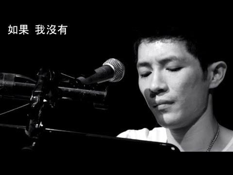 蕭閎仁 - 因為我愛你 Cuz I luv u (Lyrics Video) 歌詞字幕