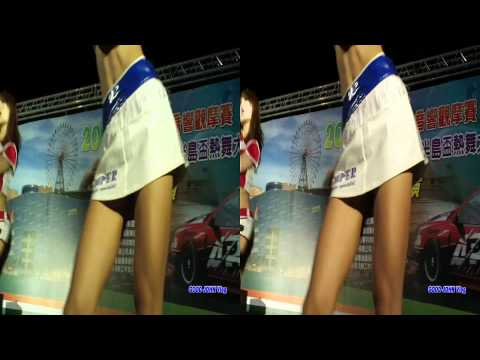 Dream Drift race Girls dance performances in 3D