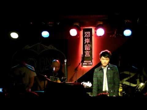 20110115 河岸留言 - 張心傑:失落沙洲/徐佳瑩