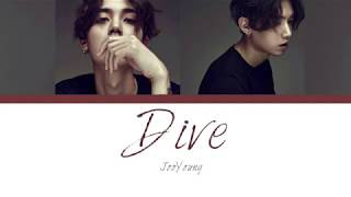 JooYoung (주영) - Dive Lyrics [Han| Rom| Eng]