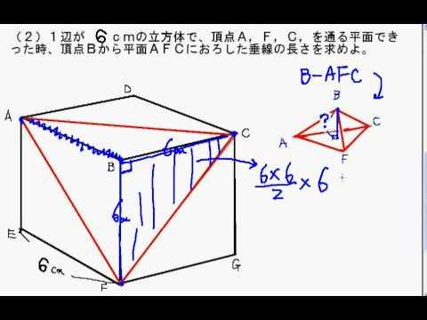 中3数学(面積、体積から高さ ... : 円柱 体積の求め方 : すべての講義
