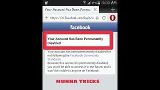 Fb danger report delete any fake account in one report part 2 fb danger report delete any fake account in one report part 2 youtube ccuart Choice Image