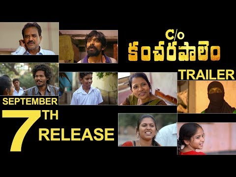 Care Of Kancharapalem Official Trailer