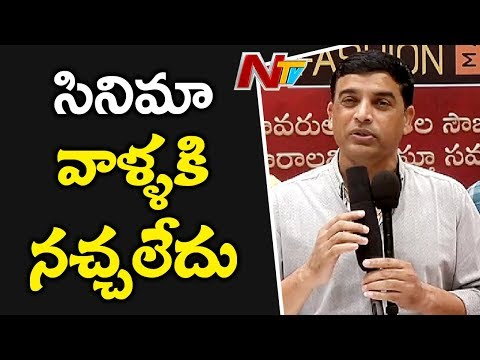 Dil Raju Comments On Srinivasa Kalyanam Negative Talk & Reviews