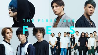 THE FIRST TAKE FES vol.3 2021.08.13 / LINEUP ANNOUNCEMENT