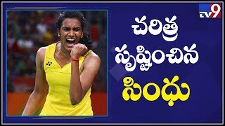 PV Sindhu scripts history, becomes 1st Indian to win BWF W..