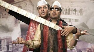 Dont Fuff My Mind Song Video KLPD (Kismet Love Paisa Dilli) | Vivek Oberoi, Mika Singh