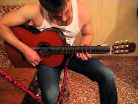 Fly Project - Musica На Гитаре