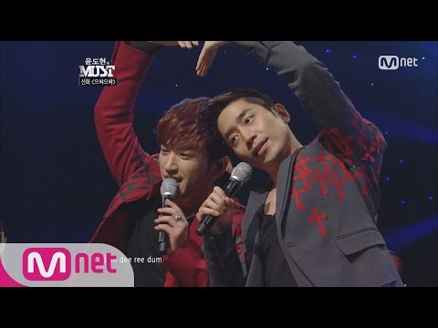 [STAR ZOOM IN] When Shinhwa is too excited on the stage - Eusha Eusha! 160810 EP.124