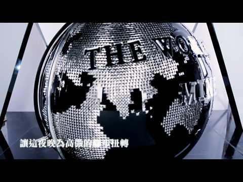 【繁中】2NE1 - I AM THE BEST