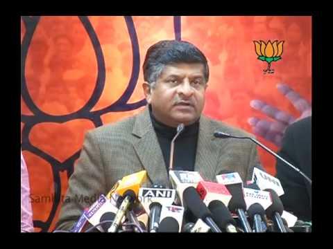 Sh. Nitin Gadkari Leadership: Sh. Ravi Shankar Prasad: 11.01.2011