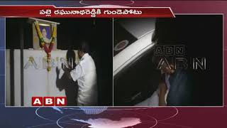TDP leader Palle Raghunatha Reddy hospitalised due to hear..