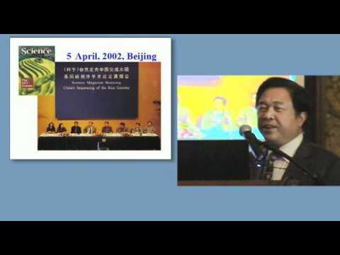 Yang Anniversary Presentation Part 1.mov