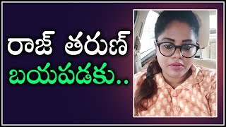 Swetha Reddy Reacts to Raj Tarun Accident Issue..