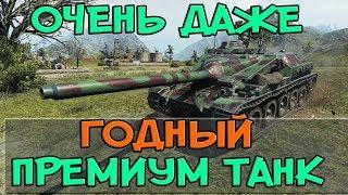 Очень даже годный премиум танк - amx canon d`assaut de 105