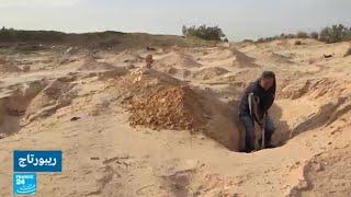 تونس.. مقبرة على الشاطئ لدفن جثث المهاجرين المجهولة     -
