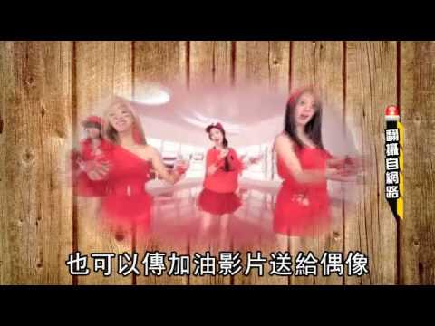 [蘋果動新聞 -20120208] f(x) Krystal練舞累癱倒地 粉絲好心疼