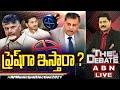 LIVE:ఫ్రెష్గా ఇస్తారా.?    AP Municipal Election 2021 Notification    Nimmagadda   The Debate   ABN