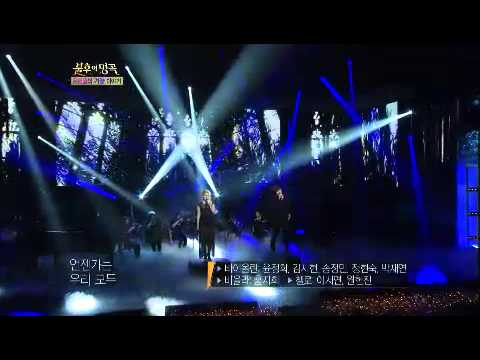 불후의 명곡 - [ALI & Jung Dong-ha] Immortal Songs 2 EP79 # 006