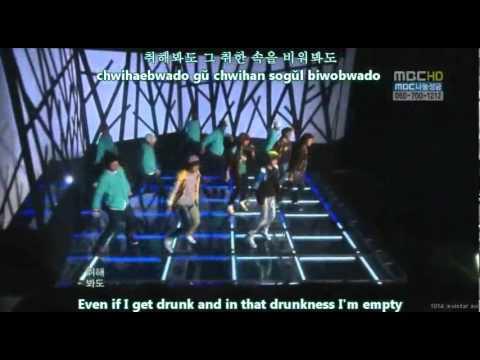 SHINee - JOJO MV