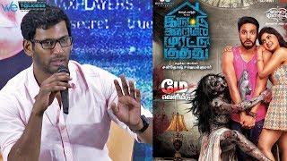 Vishal finally open's up about IAMK Controversy - Angry speech | Iruttu Arayil Murattu kuthtu
