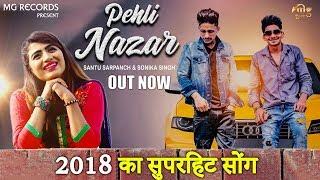 Pehli Nazar – Nikku Singh – Sonika Singh
