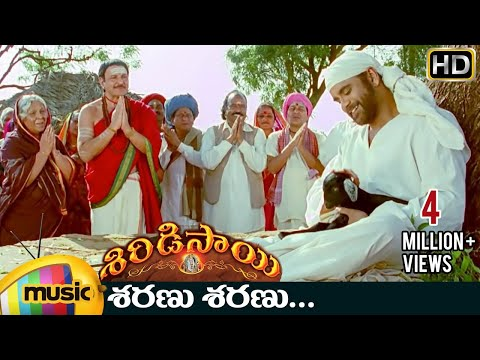 Shirdi Sai Full Songs HD - Saranu Saranu Song - Nagarjuna, Sunitha, MM Keeravani - Smashpipe Music