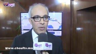 الدار البيضاء تصنف من بين أحسن المدن الذكية في العالم       مال و أعمال