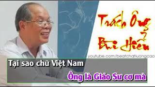 Karaoke bài ca trách ông Bùi Hiền