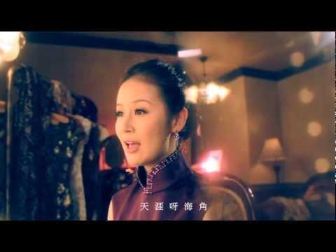 林寶-天涯歌女(高畫質完整版MV)