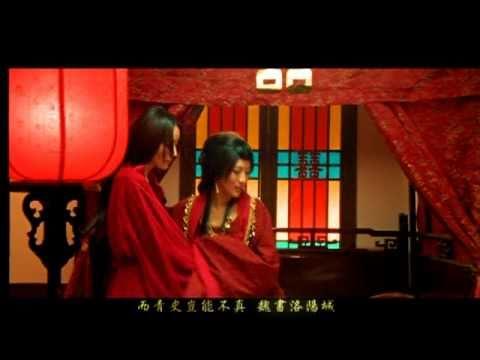 周杰倫 Jay Chou【煙花易冷 Fade Away】Official MV
