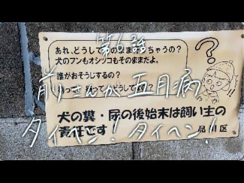 ツルオカくんの憂鬱 第6話 「前さんが五月病でタイヘン!タイヘン!」