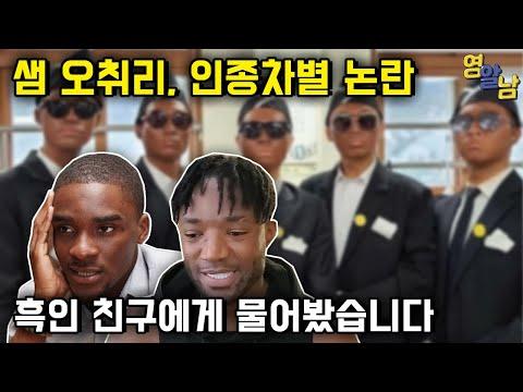 youtube:CORr_mengmU