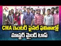 Masterminds Students Achieved Top Ranks In CMA Inter And Final Results 2021 | V6 News